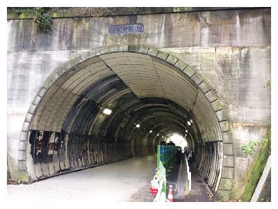神武寺トンネル拡幅工事 総工事費 8 億 8 千万円/完成H.30 年 3 月