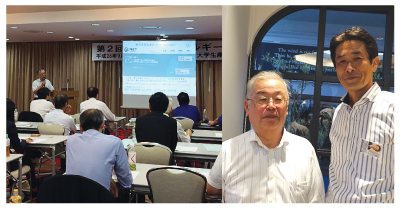 近藤だいすけ県政ニュース、東京大学生産技術研究所の皆さまと海洋再生可能エネルギーの可能性について意見交換