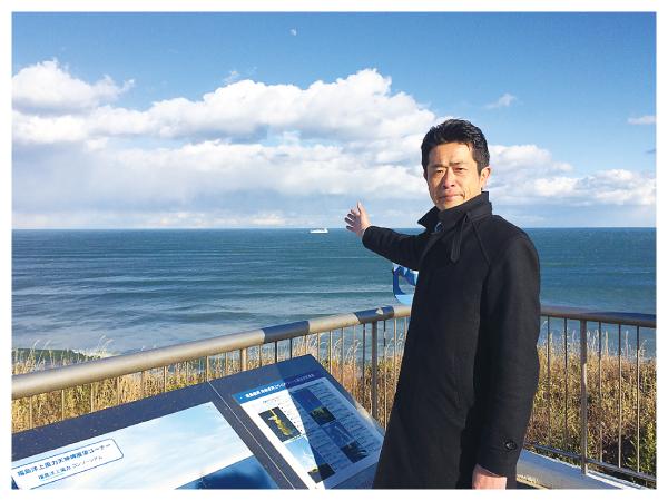 近藤だいすけ県政ニュース、福島ウィンドファーム 浮体式洋上風力4基目が福島沖へ